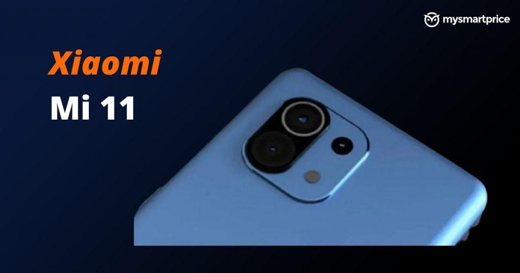 گوشی موبایل شیائومی